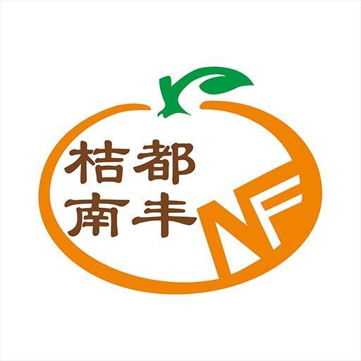 南丰县融媒体中心