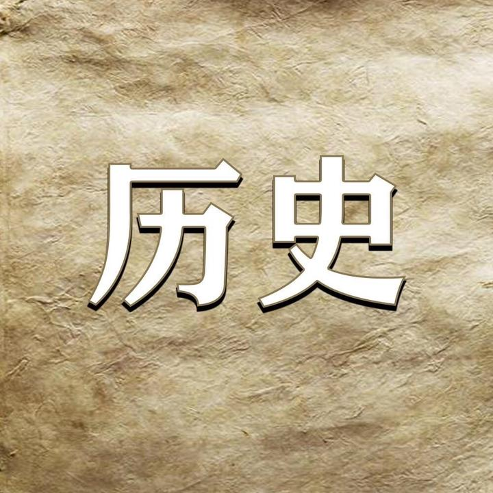 历史讲堂(博识书店)