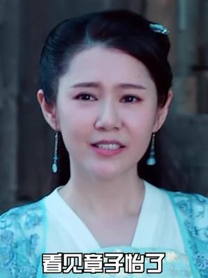 王儇手撕婢女…这个演技尴尬的意儿就是我本人…忍不住吐槽一下我自己…#上阳赋 #上阳赋全员演技派 #娱乐圈