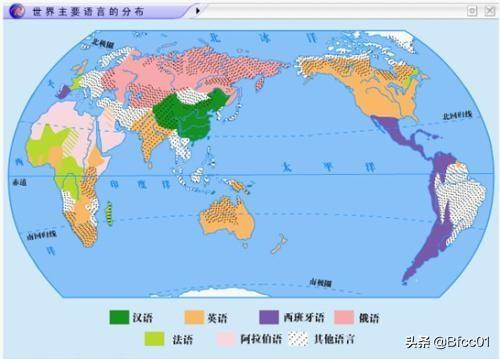 图片[2]-学好初中地理的方法-小e英语课堂