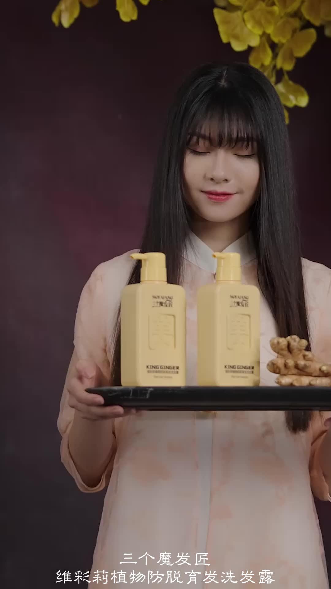 我叫小白: 今天带你们看看广告大片,反正我看完感觉挺好的,可能因为我用了这洗发水觉得挺好用的吧#洗发水推荐 #好看